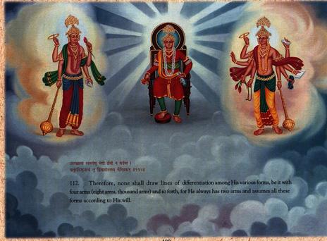 Shikshapatri (Shlocks 101-125) - Shree Swaminarayan Mandir