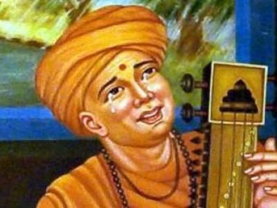 Premanand Swami