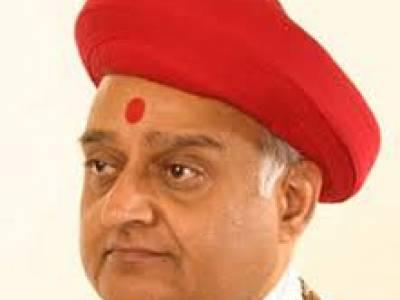 HH Acharya Maharajshri